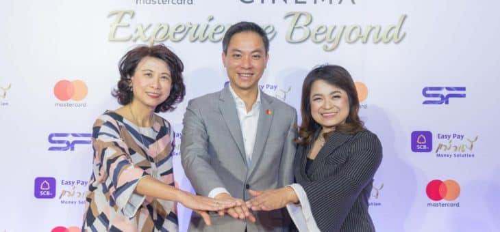 """มาสเตอร์การ์ดร่วมเปิดตัว """"Mastercard SCB QR"""" นวัตกรรมการชำระเงินออนไลน์สำหรับธุรกิจบันเทิงครั้งของไทย"""